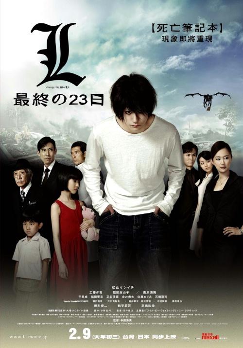 Death Note · Live Action: L change the world Elle_c10