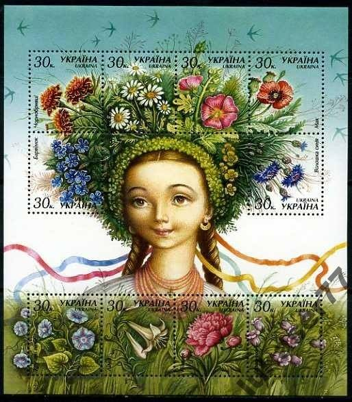 Jolie tradition ukrainienne 11082610