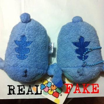 Fake or not fake tsum tsum ? Fkkk10