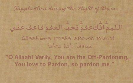 Surat-al-Qadr Duaqad10
