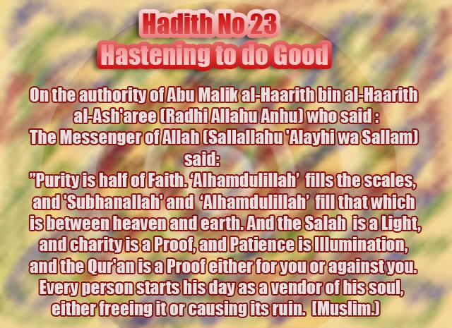 Sadaqah Had2310