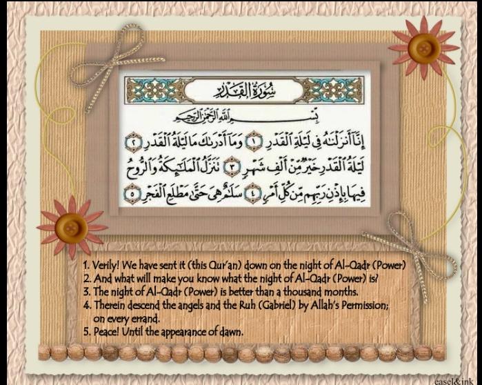 Surat-al-Qadr Surahq10