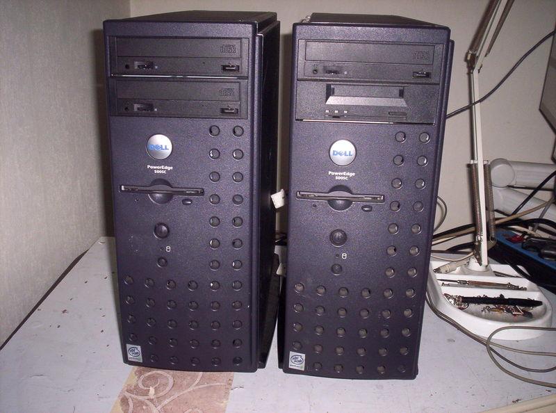 Fujivall :PC AOpen : 1999/ Dell PowerEdge 500SC 45109610