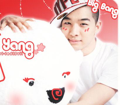 [Profile] BIG BANG 08090110