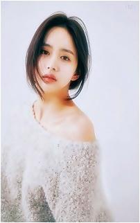 Lee Shin  213
