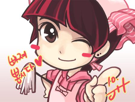 Chibi fanart của b. trẻ Key ~Kim Ki Bum Nakisa10