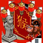 [ALL] Affare stanza Altare della Scimmia in catalogo - Pagina 3 Cny16_10