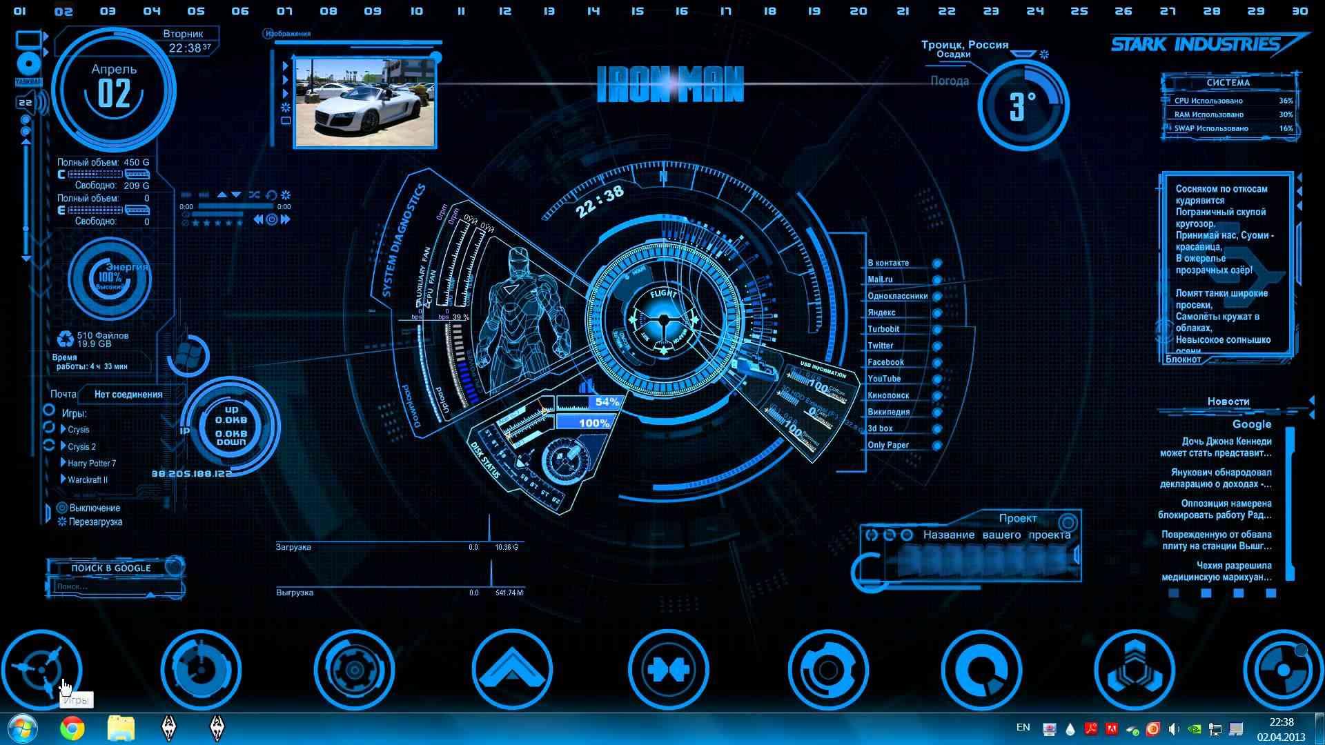 Zuckerberg Come Iron Man - Pagina 2 Maxres10