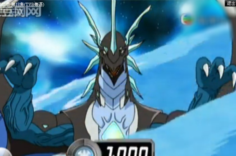 Ảnh bakugan new vestoia Dragon10