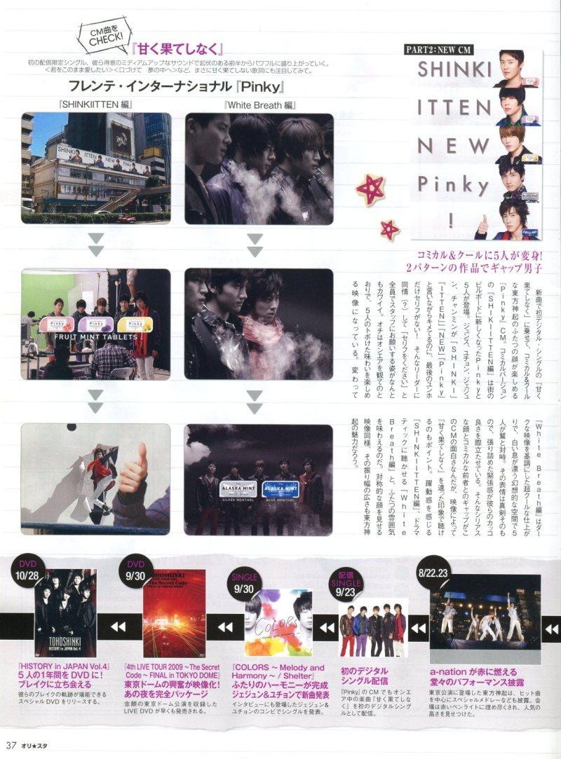 Oricon Style Oricon15