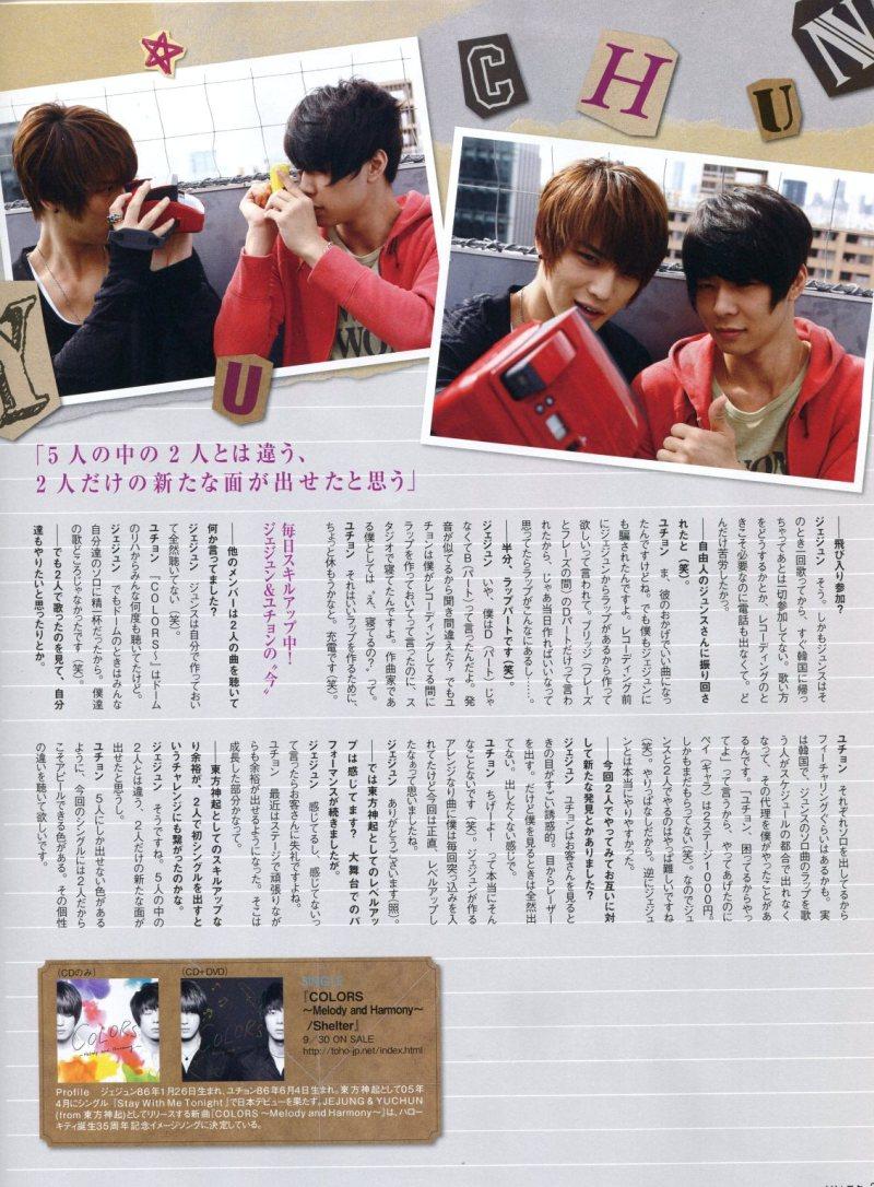 Oricon Style Oricon16