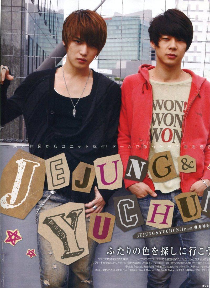 Oricon Style Oricon18