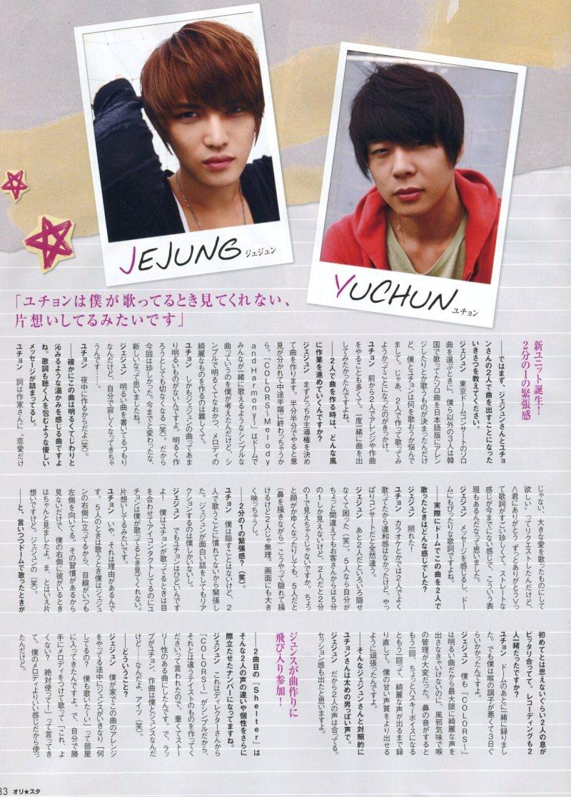 Oricon Style Oricon19