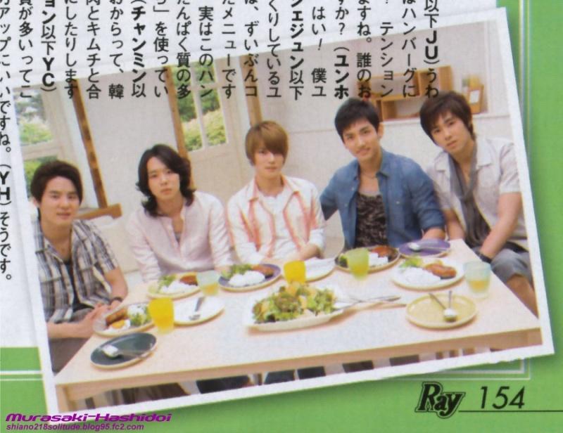 Ray Love and Beauty Recipe Ray_lo12