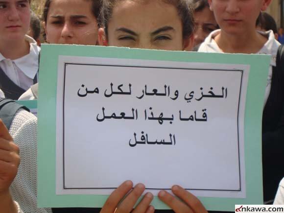 مسيرة حاشدة في كرمليس أحتجاجاً على أستهداف طلبة بغديدا 1013