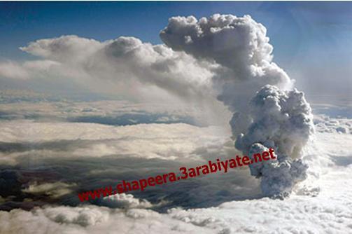 صور ثوران وسحاب بركان ايسلندا 225