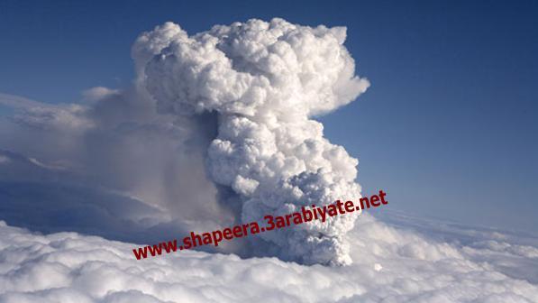 صور ثوران وسحاب بركان ايسلندا 326