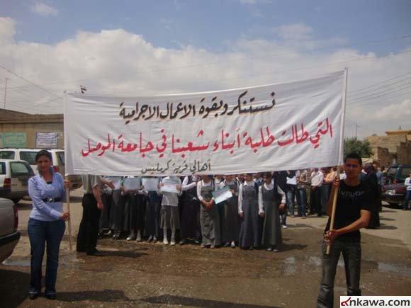 مسيرة حاشدة في كرمليس أحتجاجاً على أستهداف طلبة بغديدا 330