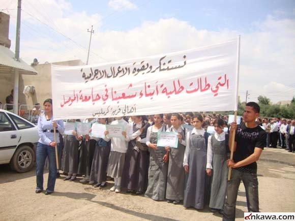 مسيرة حاشدة في كرمليس أحتجاجاً على أستهداف طلبة بغديدا 521