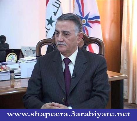 يونادم كنا يطالب الحكومة العراقية بمنح المسيحيين احدى الوزارات السيادية Usuuoo11
