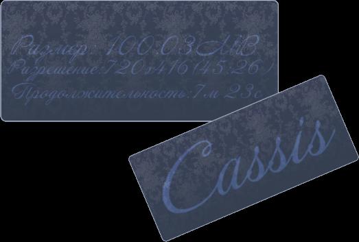 == Cassis == Cassis10