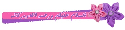 https://i.servimg.com/u/f68/15/08/21/07/salam_12.jpg