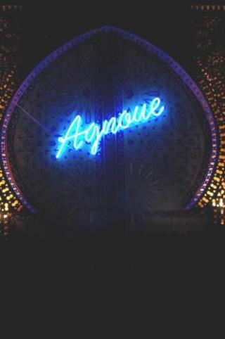 Hôtel Agnaoue Agnaou10