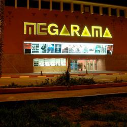Mégarama à Marrakech Magara10