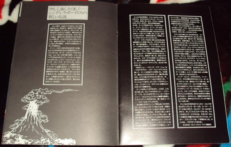 KISS, QUAND TU ME  TOUR.....NES EN BOOK! Dsc01064