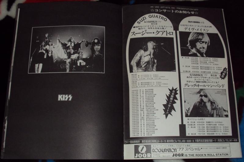 KISS, QUAND TU ME  TOUR.....NES EN BOOK! Dsc01071