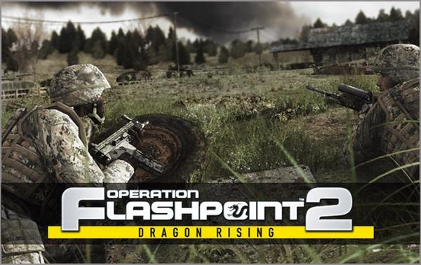 Opération Flashpoint Resistance Operat10