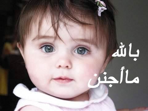 صور اطفال جميلة Oouuu_10