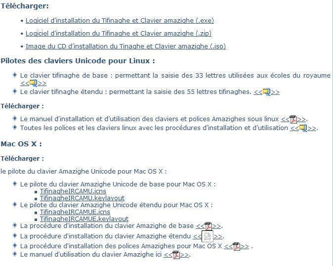 clavier - Telecharger installer et ecrire avec police Tifinagh (Amazigh) Tifina11