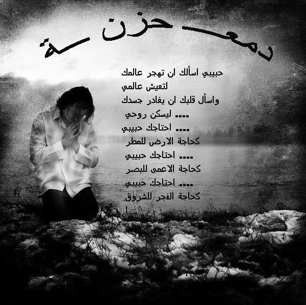 الوحده والحزن 111