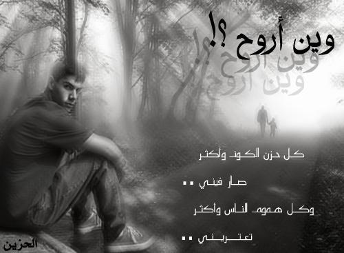 الوحده والحزن Ouoou10
