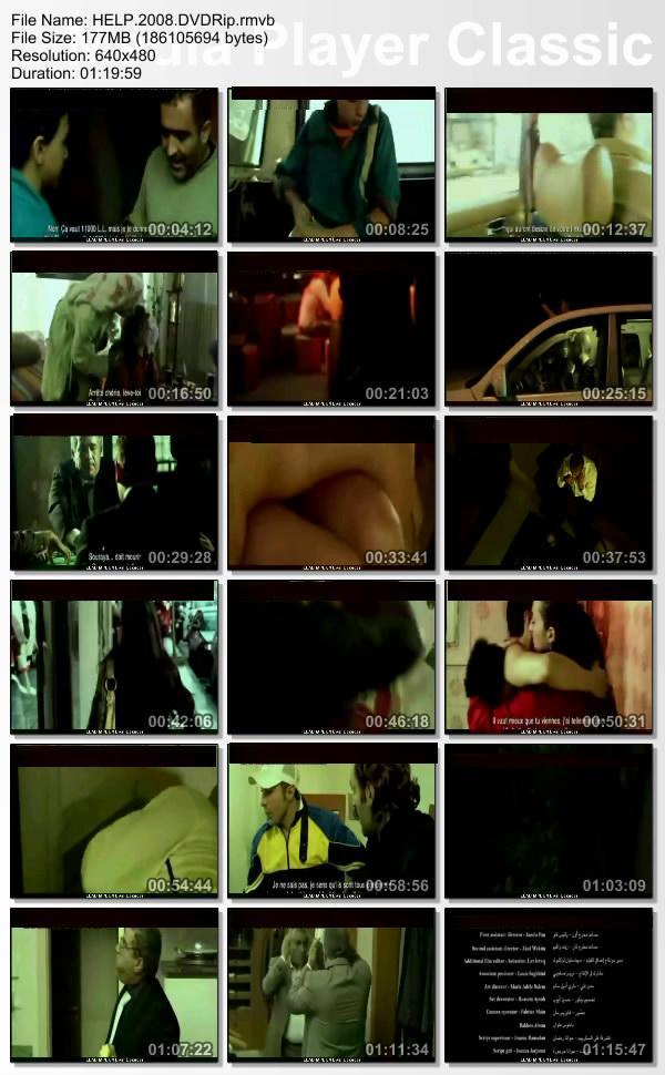 الفيلم اللبنانى الجرئ جدأ والممنوع من العرض (فيلم Help) للكبار فقط +18 سنة وعلى عدة سيرفرات 262