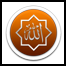 قسم الاسلام