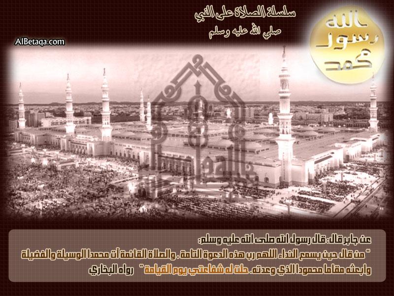 صــــــــــور للمسجد النبوي 92sala10