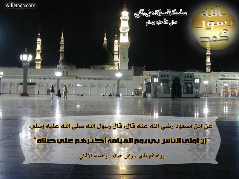 صــــــــــور للمسجد النبوي 94sala10
