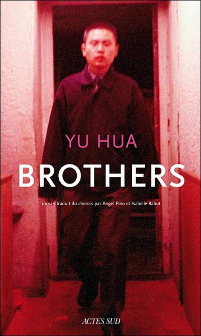 [Hua, Yu] Brothers Brothe10