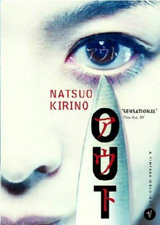 [Kirino, Natsuo] Out N1316212