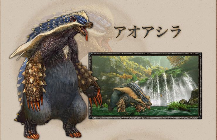[Post oficial]Monster Hunter Freedom 3 Portable Aoashi10