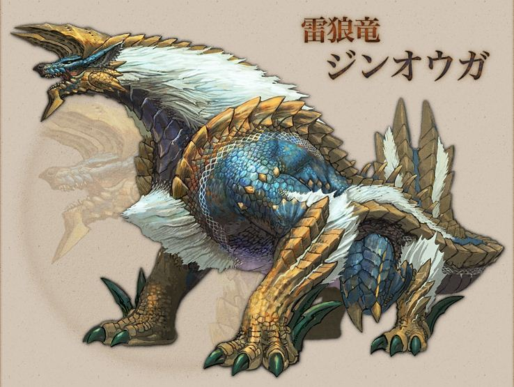 [Post oficial]Monster Hunter Freedom 3 Portable Jinoug10