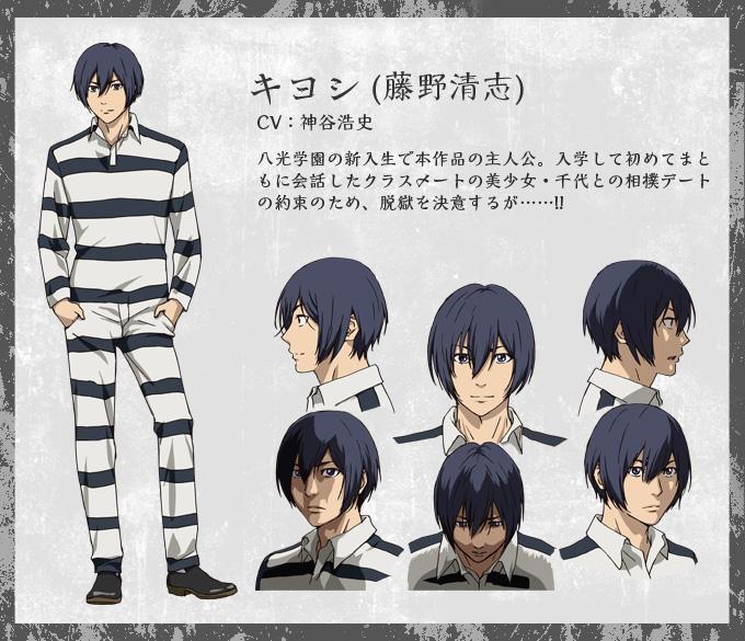 Anime - Page 36 Chara_10