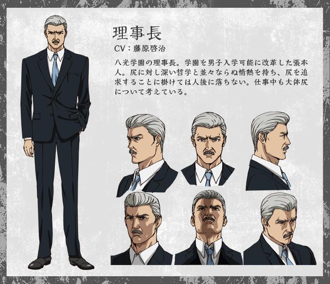 Anime - Page 36 Chara_11
