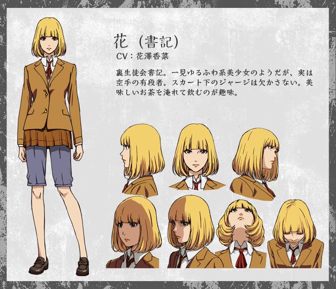 Anime - Page 36 Hana_a10
