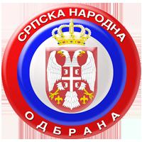 Српска Народна Одбрана