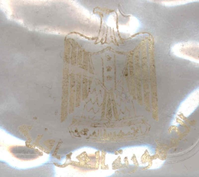 Iraqi Collection 1610