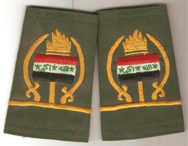 Iraqi Collection 310