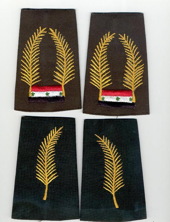 Iraqi Collection 610